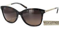 Женские солнцезащитные очки Chloe 657sr