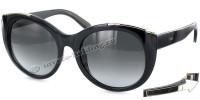 Женские солнцезащитные очки Chloe 660s
