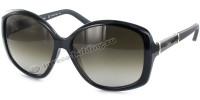 Женские солнцезащитные очки Chloe 663s
