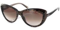Женские солнцезащитные очки Lucia Valdi 072s