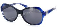 Женские солнцезащитные очки Lucia Valdi 075s
