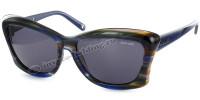 Женские солнцезащитные очки Lucia Valdi 078s