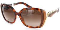 Солнцезащитные очки Salvatore Ferragamo 624s