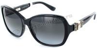 Солнцезащитные очки Salvatore Ferragamo 657sl