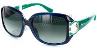 Солнцезащитные очки Salvatore Ferragamo 666s